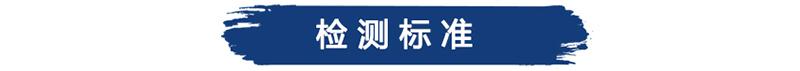 福州农药残留检测