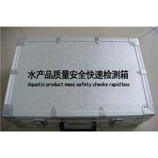 水产品检测追溯一体机YN-SQ8000型