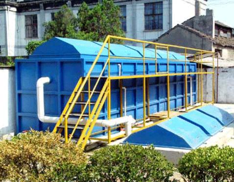 西宁废水处理