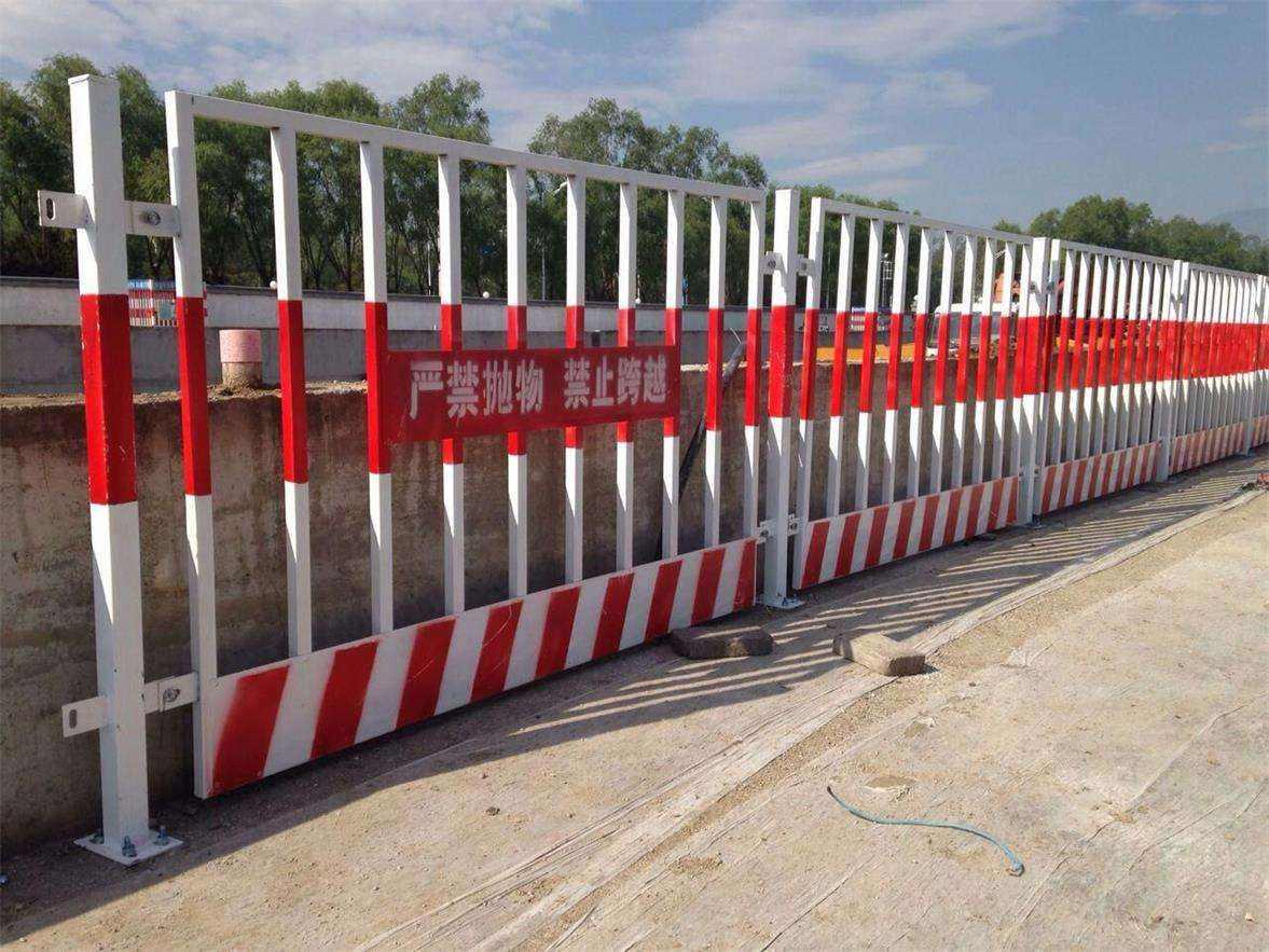 基坑临边防护栏的设置问题