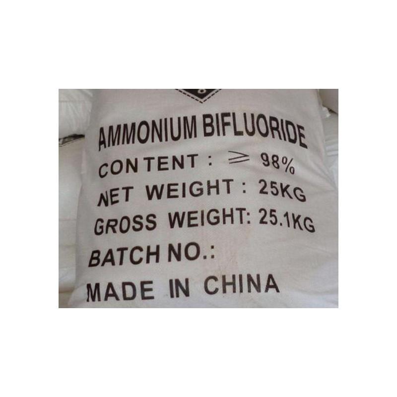 工业氟化氢铵