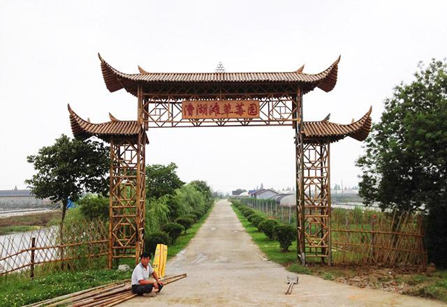 漕湖滩草莓园.jpg