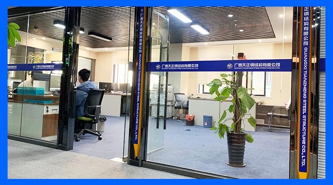 南宁商务中心