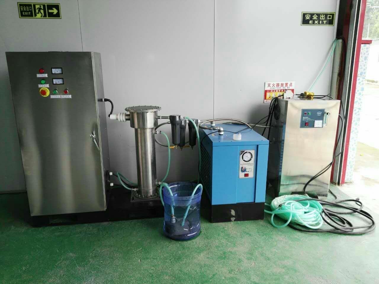 臭氧消毒设备案例展示