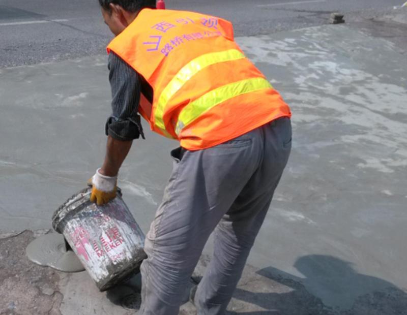 山西小区路面起砂修补
