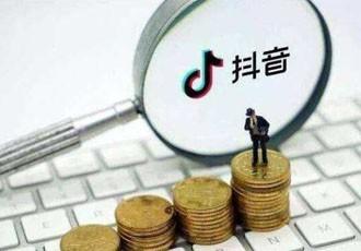 随着互联网的发展,抖音网红经济已逐渐成为资本市场的一片蓝海。 抖音网红经济的吸粉才能日渐增强,