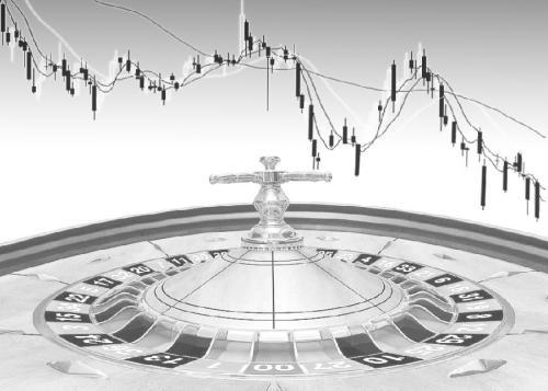 2020年区块链领域投资趋势分析