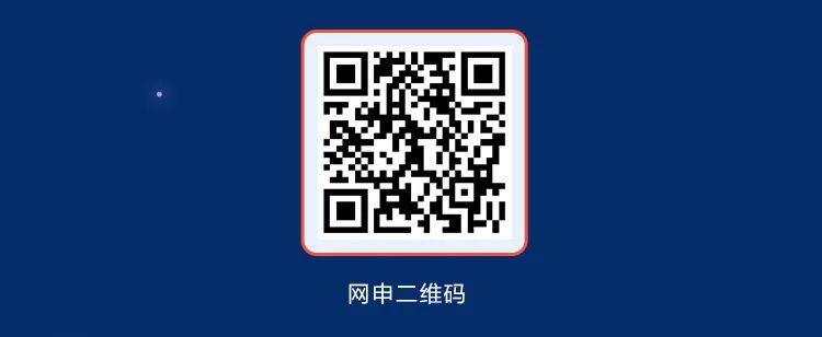 中国电科54所2021年度校园招聘开启