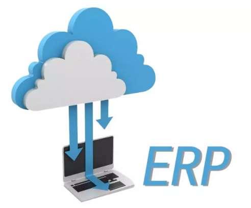 ERP软件上云 早就不是稀罕事儿了 还不上云反而少见