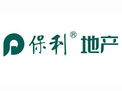 中国保利地产集团