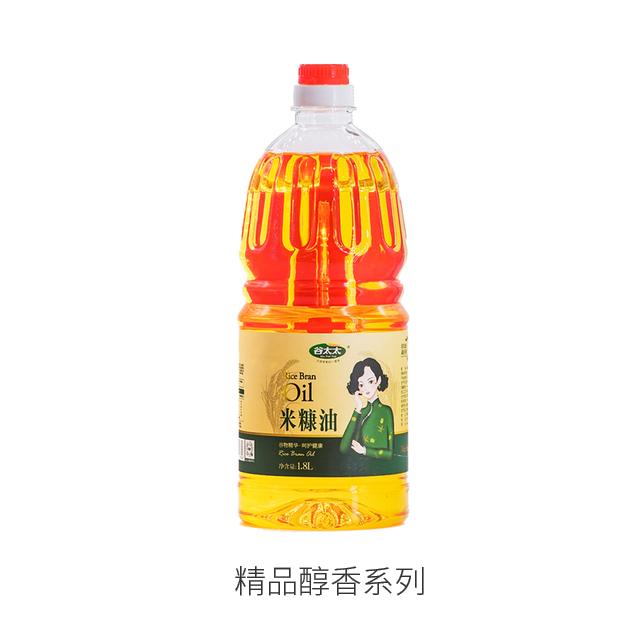 精品醇香系列1.8L桶装米糠油