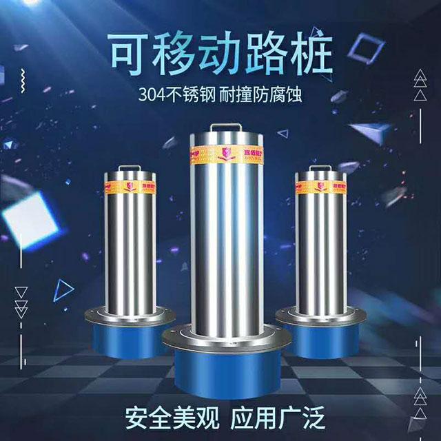 上海升降柱