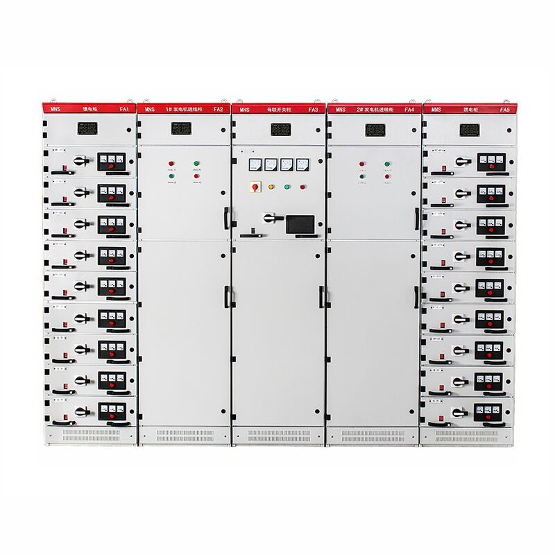 MNS成套配电柜供应商