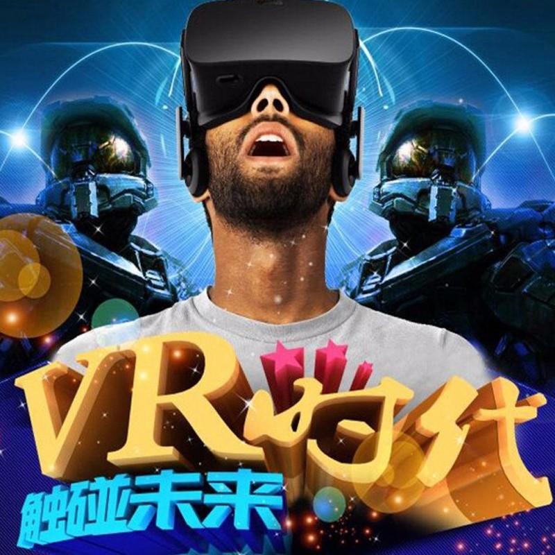 VR全景直播