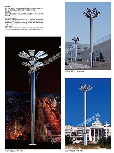 景观灯6-10m