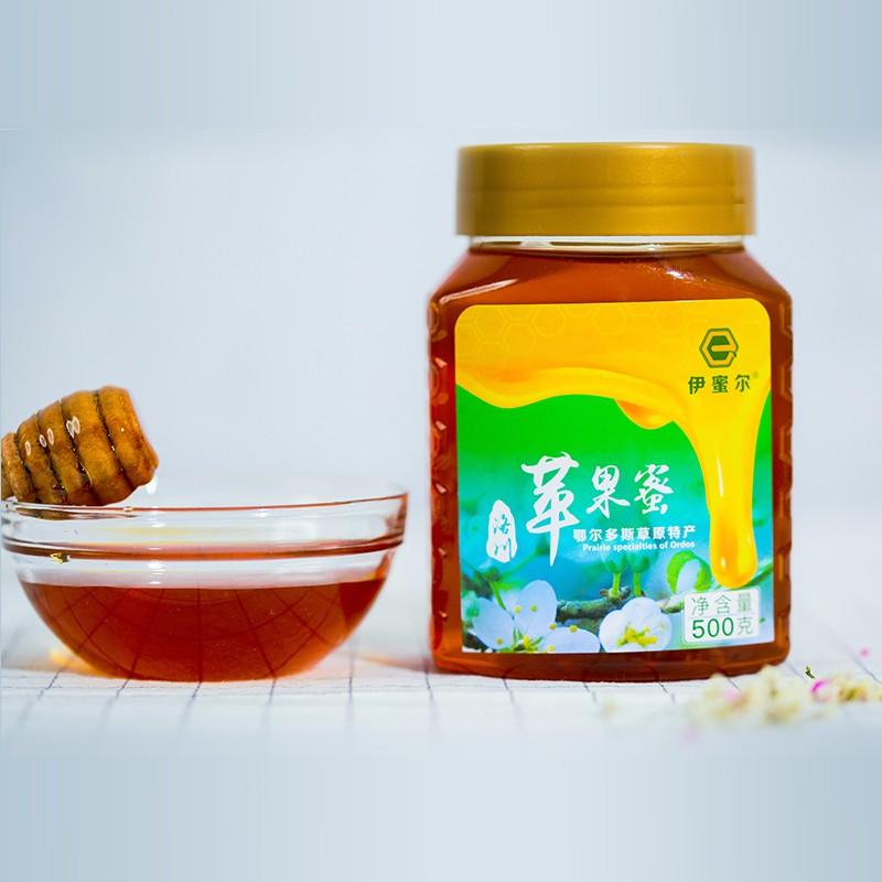 西安蜂蜜水厂家销售