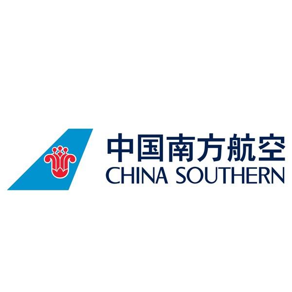南方航空2020年秋季校园招聘!