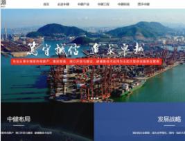 为什么有的扬州网站建设企业网站打开慢?