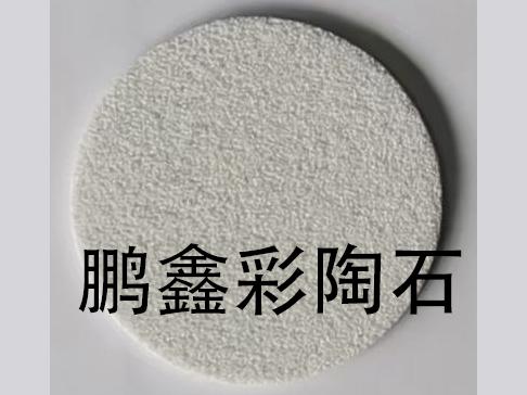 鹏鑫彩陶石HF-131