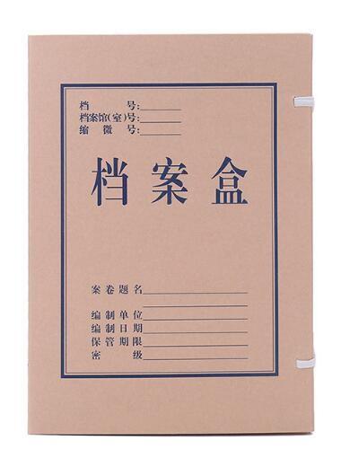 檔案袋印制
