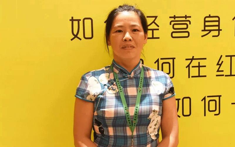 湖南名医杨波