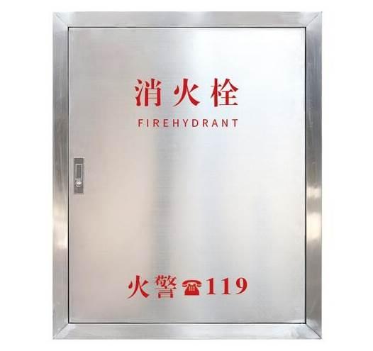 消防器材提高社区安全能力