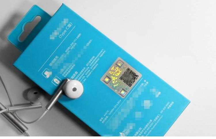 耳机二维码防伪标签-变动二维码防伪标签技术