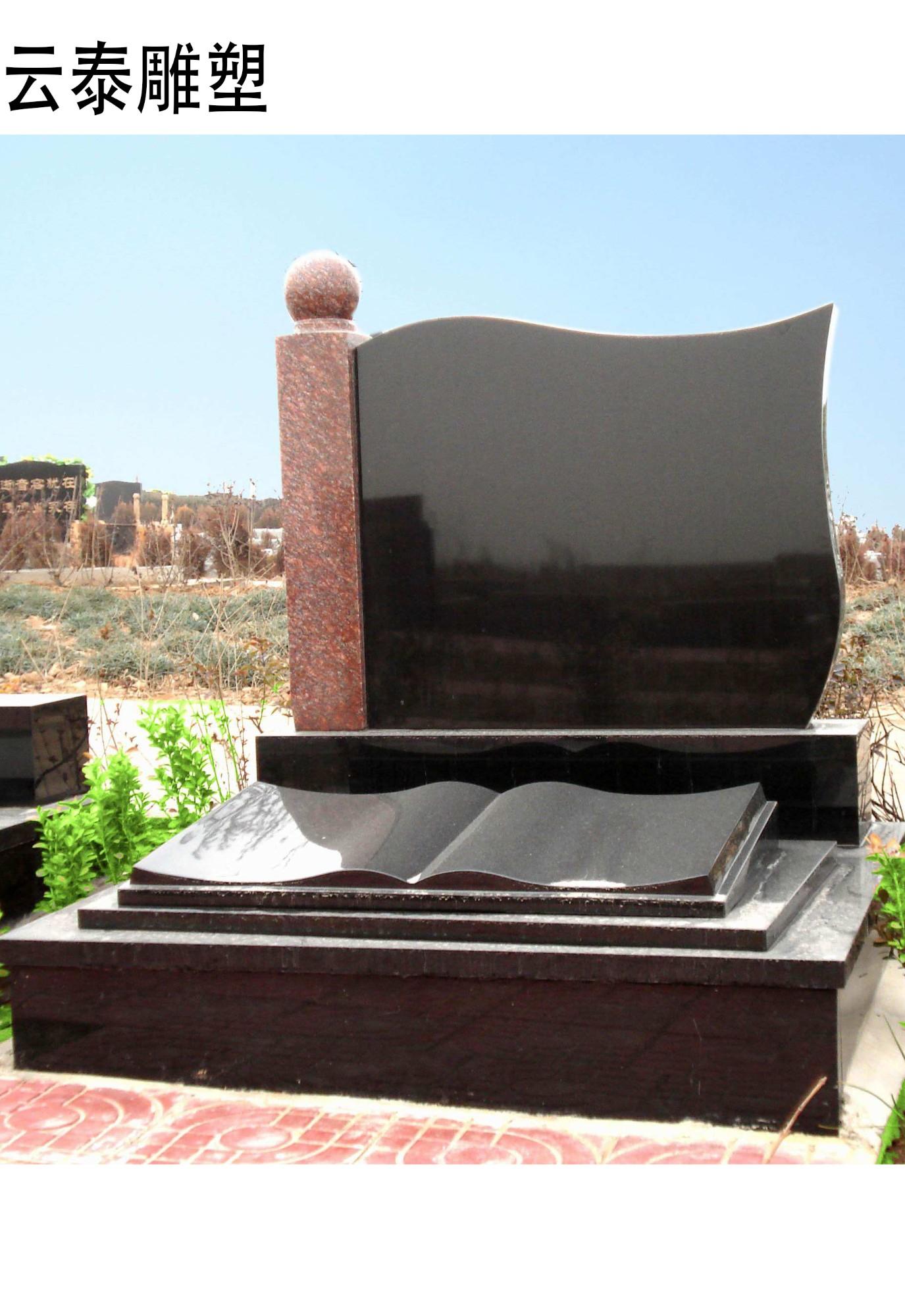 河北石家庄雕塑墓碑