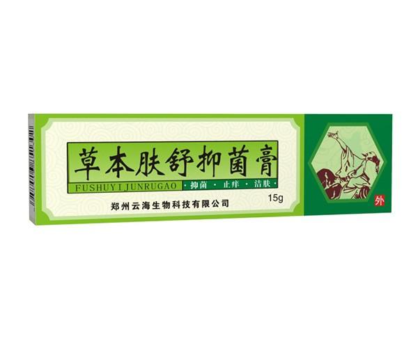 草本肤舒抑菌膏