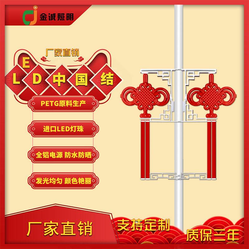 发光中国结厂家分析led发光中国结为什么更具备表达效果