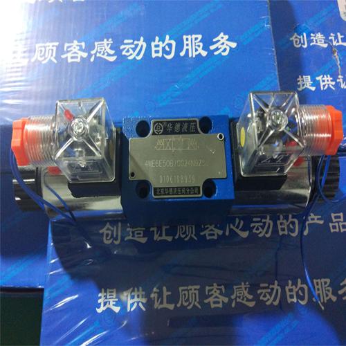 电磁阀4WE6E50B-CG24N9Z5L