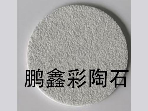 鹏鑫彩陶石HF-1003