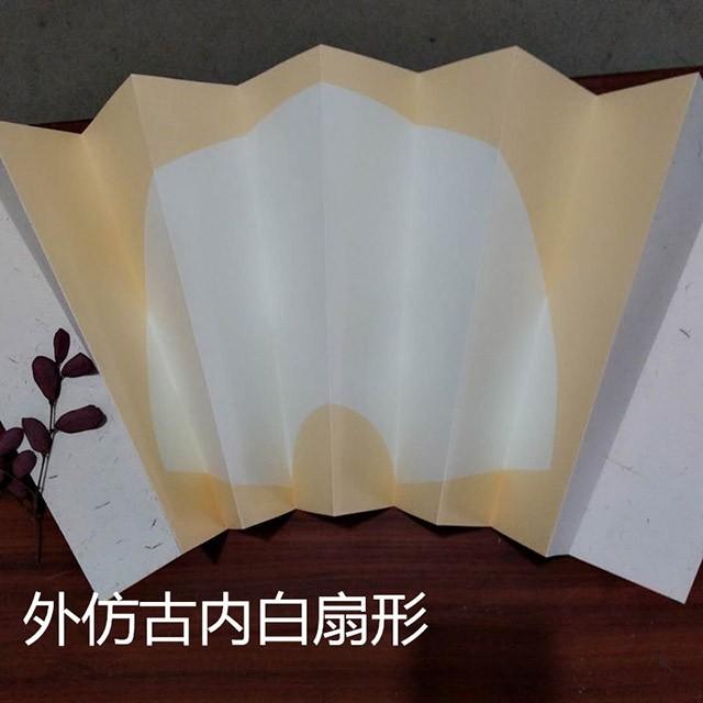 花色折页空白册页本