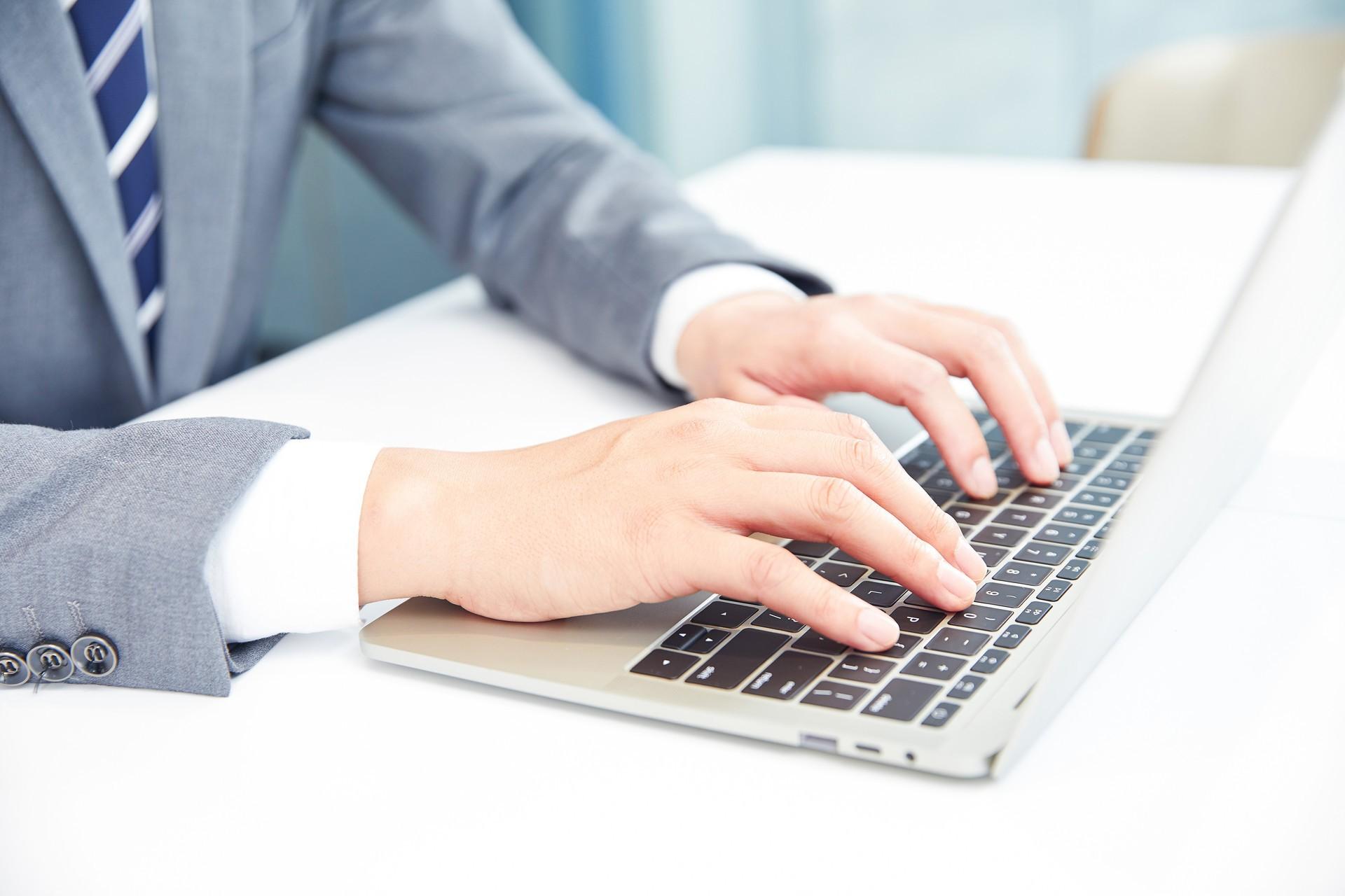 注册个体户业务流程