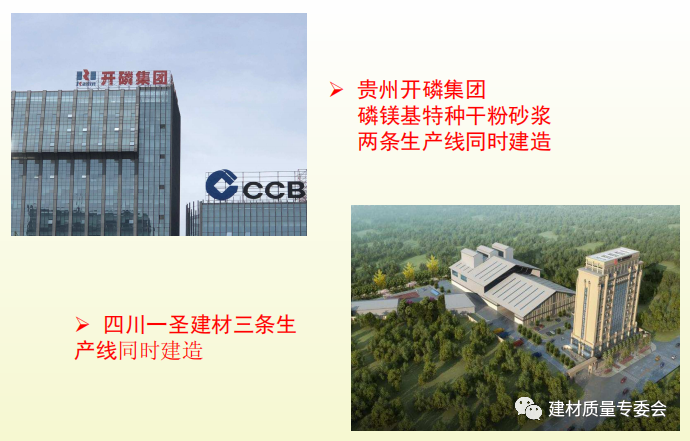 江苏晨日环保科技有限公司预拌砂浆连续性生产装备备受用户青睐