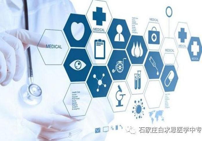卫生信息管理专业