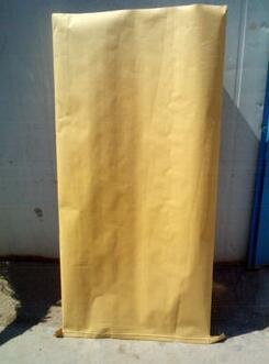 纸塑复合袋是目前的包装材料之一