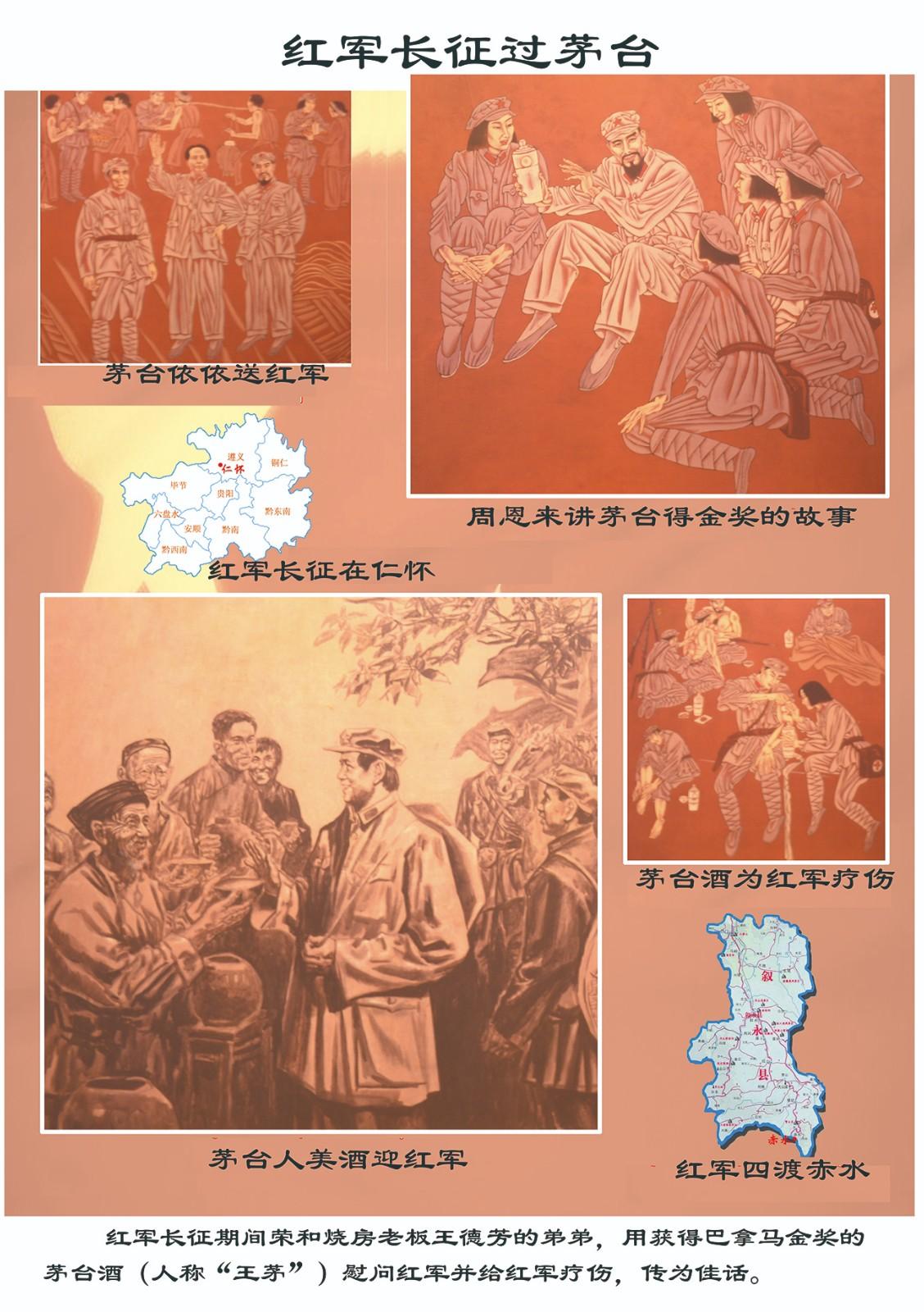 百年王茅--王德芳