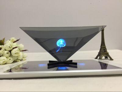 内蒙古全息投影将成为未来显示技术发展的主要方向