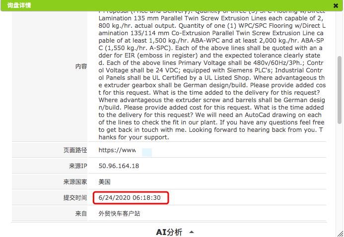 外贸快车|恭喜susan小姐姐利用Google SEO喜提500万订单,历时两月不到!