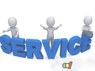 优质的服务