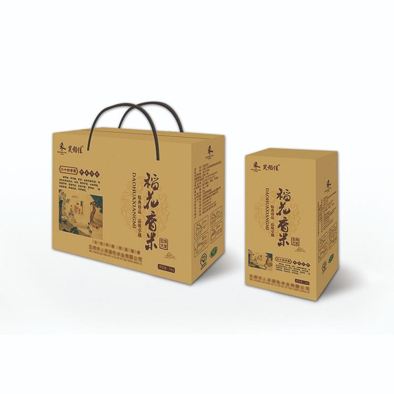 大米包装系列
