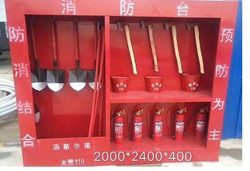 消防器材放置柜设置要求