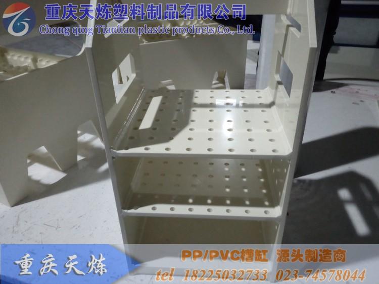象牙白PVC工装件托架