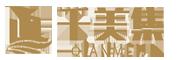 重庆千美集科技有限公司