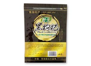 青海黑枸杞包裝袋