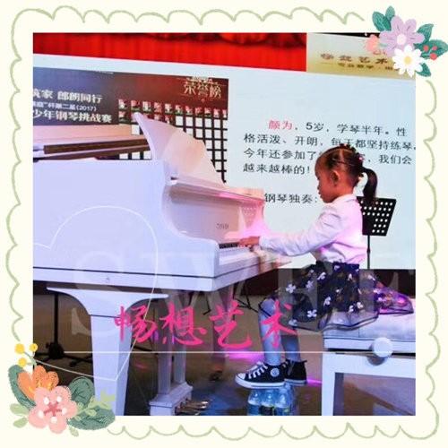 海口钢琴培训一对一