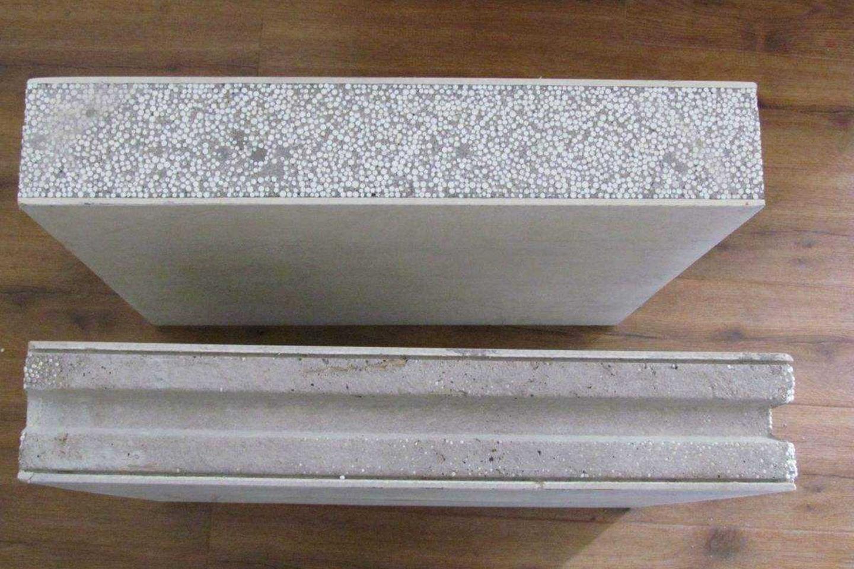 建筑隔墙用保温条板