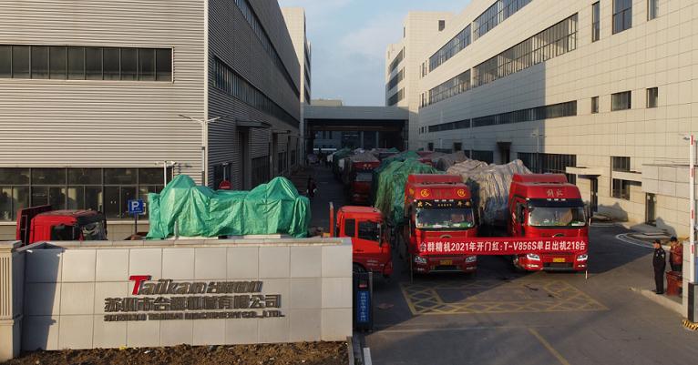 台群精机2021年喜迎开门红:T-V856S单日出货218台