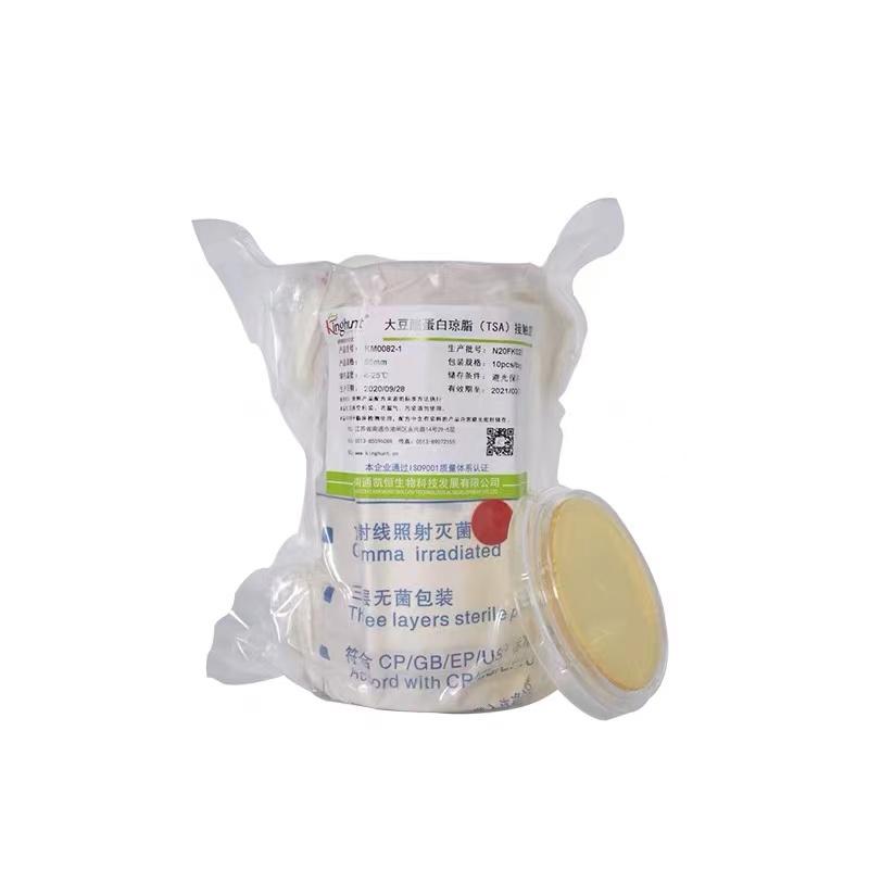 TSA接触皿大豆酪蛋白琼脂